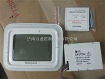 T6861 系列大屏幕液晶显示温控器