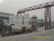 北京酸氣淨化塔