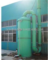 供应垃圾处理场喷雾除臭系统