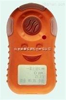 TN-10/F2氟氣檢測儀山東型號大全