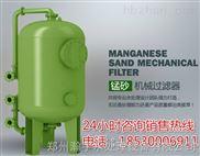 深井水过滤器|除铁除锰过滤器