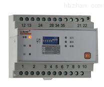安科瑞交流电压测量消防雷竞技官网app电源监控模块