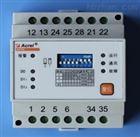 AFPM3-2AVAG平台消防設備電源監控電壓監控模塊