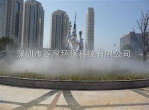 喷泉造型雾森系统