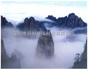 景区人工造雾设备
