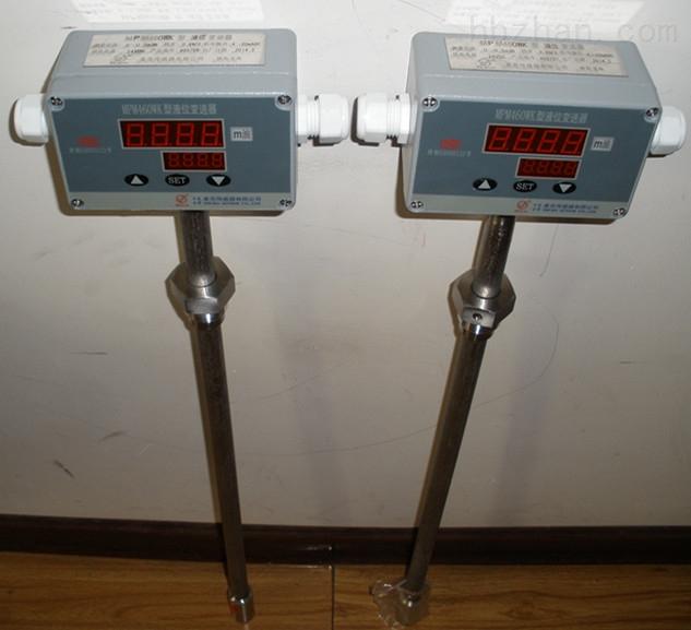 轴承油槽液位监测MPM460W/ MPM460WK型多功能智能液位变送控制器