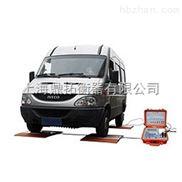 10吨小型汽车轴重地磅,便携式电子汽车衡品牌