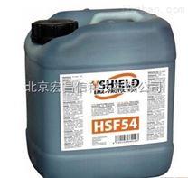 德国吉赫兹HSF54-1屏蔽防护涂料/防护漆