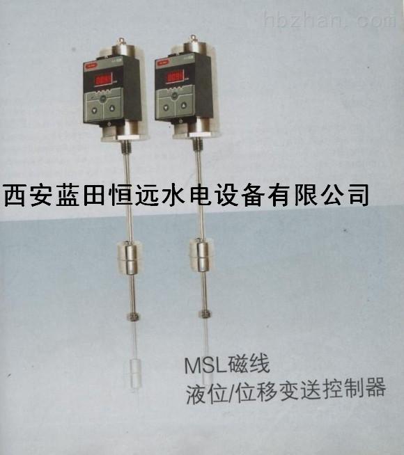 MAGNETOSTRICTIVE技术MSL-600液位/位移控制器厂家