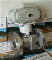 ZBF22Q-15恒远-ZBF22Q-15自保持电磁球阀规格型号报价厂家