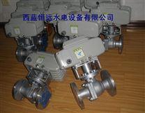 ESV21ESV21-25/11/10-EC二位二通自保持電磁閥【恒遠閥控專家】