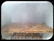 烟草专用加湿器