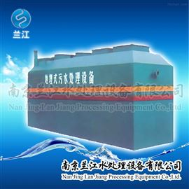 生活一体化污水处理设备