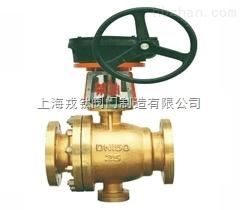 QY347F蜗轮氧气专用球阀