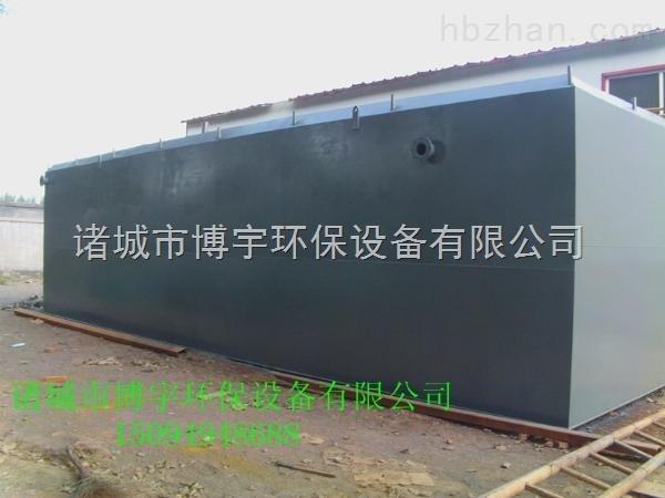 工业污水处理成套设备工作原理