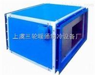 箱型管道风机
