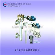 電動浮筒液位計,廠家供應
