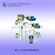 电动浮筒液位计,厂家供应