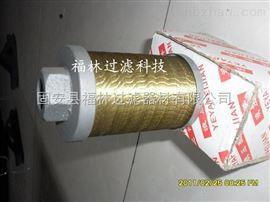 WU-A250*40FS(福林)XU滤油器 价格