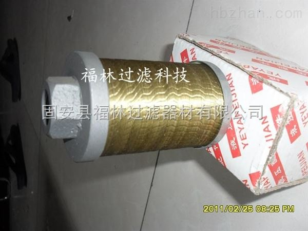 (福林)XU滤油器 价格