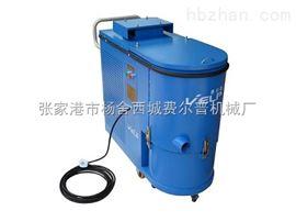 粉尘粉末工业用吸尘器