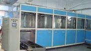 机械马达零件碳氢超声波清洗机