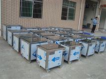 雙頻雙功率單槽超聲波清洗機