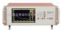 碳矽分析儀爐前碳矽分析儀鑄造碳矽分析儀賀利氏多功能碳矽分析儀