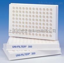 Whatman 沃特曼 UNIFILTER 蛋白激酶测定过滤微孔板