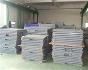 英展5吨电子地磅,XK3150(W)-5T小地磅价格带斜坡