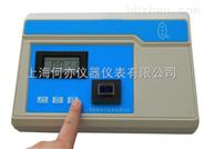 XZ-WS污水色度仪