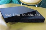 发泡橡塑保温材料导热系数