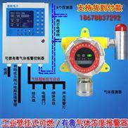 防爆型工业氢气浓度检测仪可燃氢气探测器工业固定式氢气报警器