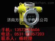 二甲苯检测仪,化工检测二甲苯泄漏报警器