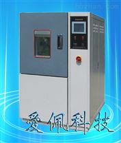標準型恒溫恒濕測試箱生產廠家