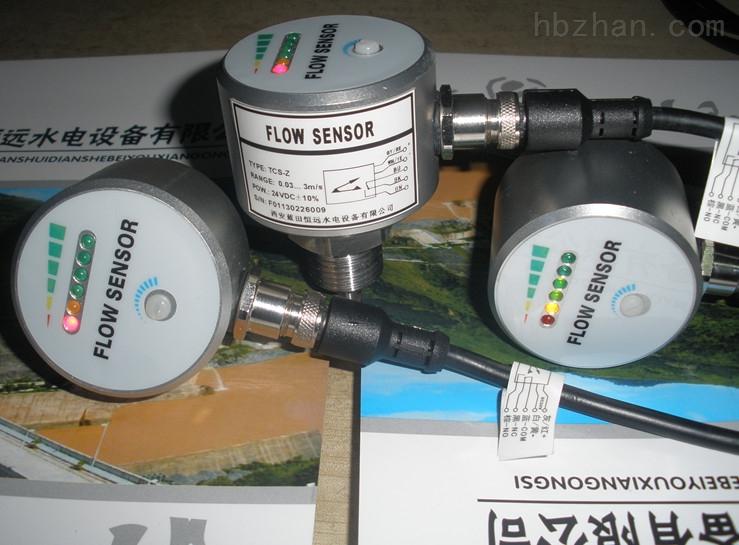 冷却水/油系统专用FCS系列热导式流量开关工作原理图