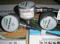 冷却水/油系统FCS系列热导式流量开关工作原理图