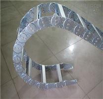 機床穿線鋼鋁拖鏈