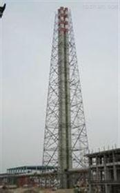 烟囱塔架设计