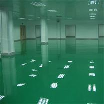 环氧玻璃钢环氧树脂地面防腐