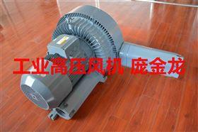 锅炉送风引用高压风机