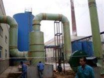 BCT-100型耐腐蚀玻璃钢脱硫除尘器