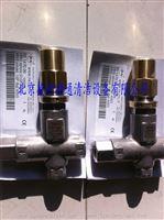 高壓柱塞泵調壓閥