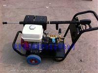 马哈DLM27/15工业高压清洗机