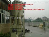线路板专用工业吸尘器
