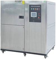 廣東廠家直銷兩箱式冷熱衝擊試驗箱