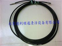 DN10高压管,高压清洗机配件,高压疏通管