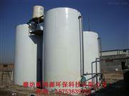 高温烧结【铁碳填料】微电解填料厂家-新鸿源环保