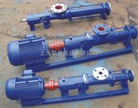 G系列单螺杆泵G型偏心单螺杆泵