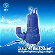 WQ10-15-1.5无堵塞液下排污泵